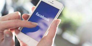 Como desativar as dicas de amizade do Facebook